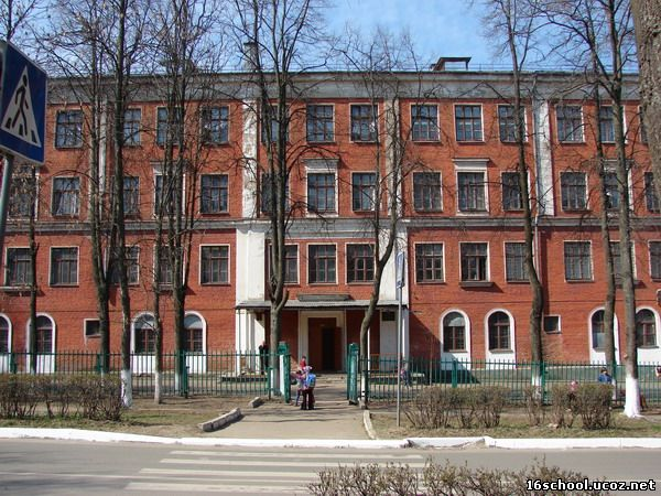 Фото школы